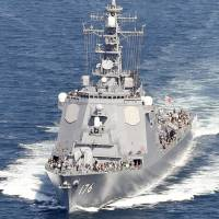 Japan and the United States held a joint exercise Tuesday involving the Japanese Maritime Self-Defense Force destroyer Chokai, shown in this October 2015 photo, and the U.S. guided-missile destroyer Fitzgerald. | KYODO