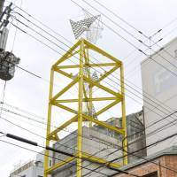Osaka building with distinctive wind sculptures has enduring appeal