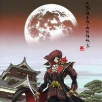'Captain Harlock the Samurai and Kumamoto Castle' | © LEIJI MATSUMOTO © BROAD EXPERT/2017
