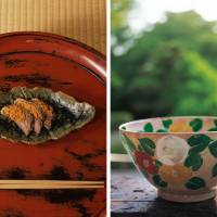'Collection from Kahitsukan: Rosanjin — Quest for Japanese Beauty'