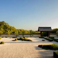 Among the monks: Dipping a toe in Zen at Shinshoji Temple