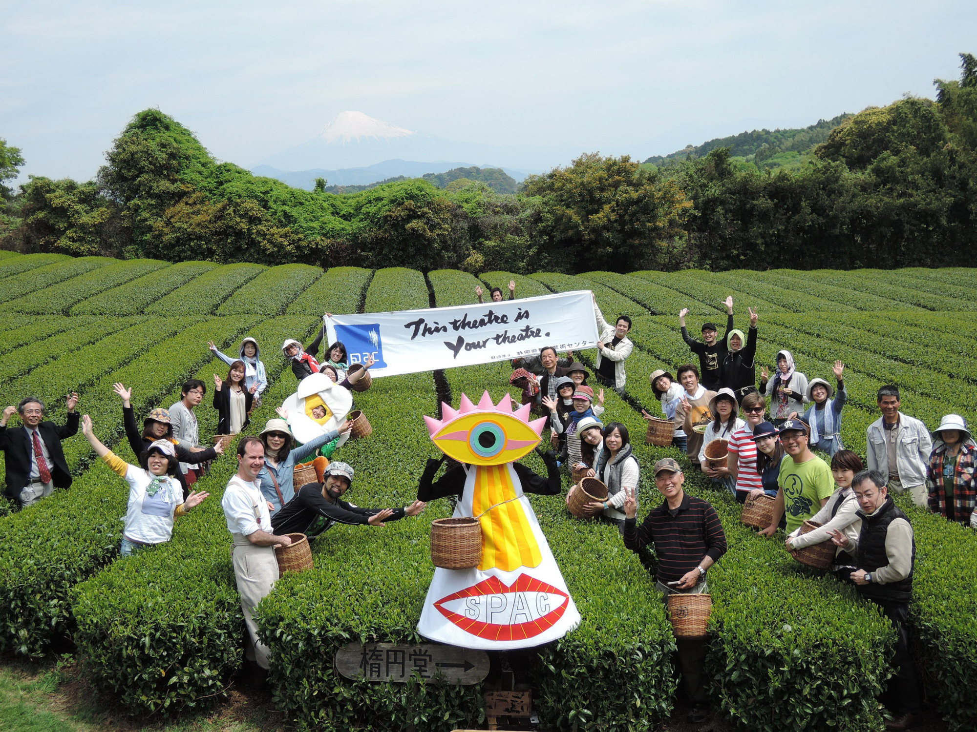 Welcome all: The staff of Shizuoka Performing Arts Center are seen picking tea and welcoming all to the World Theatre Festival Shizuoka.