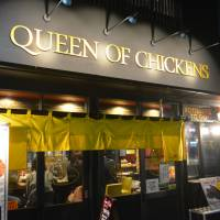 Queen of Chickens: Great chicken in close quarters