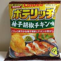 Yuzu Kosho Chicken flavor chips: A tasty boon amid the potato shortage