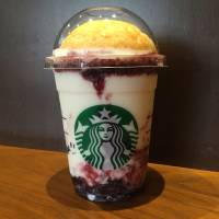 American Cherry Pie Frappuccino: Crust crumbs distract from otherwise tasty treat