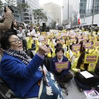 Japanese revisionist drivel exposed by former 'comfort woman'