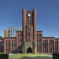 The Yasuda Auditorium of The University of Tokyo — the only Japanese institution to make the top 10 list of Times Higher Education magazine's ranking of Asian universities. | KAKIDAI / CREATIVE COMMONS