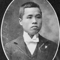 Despite passing the Washington state bar exam, Takuji Yamashita was not allowed to become a lawyer or acquire land, both on the grounds of his foreign citizenship. | UNIVERSITY OF WASHINGTON / KYODO