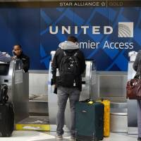 Let's discuss the United Airlines overbooking incident