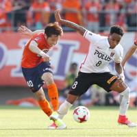 Ardija shock Reds in derby to end winless spell