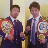 Super flyweight champ Inoue keeps focus on future overseas opportunities