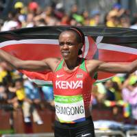 Olympic marathon champ fails drug test