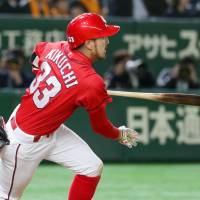 Carp's Kikuchi bangs out five hits to help sink Giants