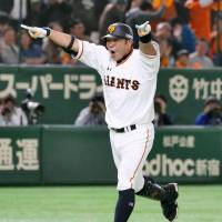 Abe smacks game-ending homer as  Giants overcome Dragons