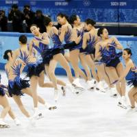 A time-elapse photo captures Mao Asada's world-famous tripe axel at the 2014 Sochi Olympics. | KYODO