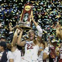 South Carolina beats Mississippi State for first national title