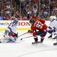 Capitals blank Rangers to nab Presidents' Trophy, East's top seed