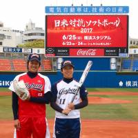 Japan softball team excited to take first steps toward Tokyo 2020