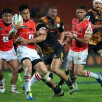 Sunwolves suffer narrow defeat to Chiefs