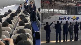 [VIDEO] Skymark Airlines' sky-high welcoming ceremony for its new employees