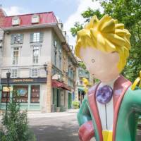 The Museum of The Little Prince is a whimsical tourist attraction that should not be missed when visiting Hakone. | THE MUSEUM OF THE LITTLE PRINCE IN HAKONE