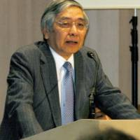 Bank of Japan Gov. Haruhiko Kuroda, who previously ran the Asian Development Bank, speaks about infrastructure investment in Asia in Yokohama on Tuesday. | KYODO