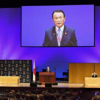Japan pledges $40 million to ADB fund for infrastructure development