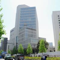 Aozora Bank relocates head office to Sophia University campus in Tokyo