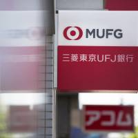 'Tokyo' may be dropped from name of Japan's top bank
