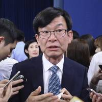 Big South Korean firms keeping low profile ahead of Moon's reform quest