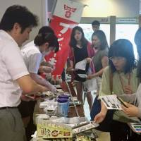 Method for making halal soy sauce developed with help of Muslim students in Oita