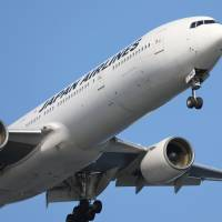 JAL to start Narita-Melbourne route and resume Kona route in September