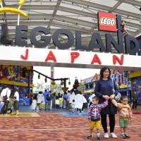 Legoland Japan offers family discounts after complaints about high fees
