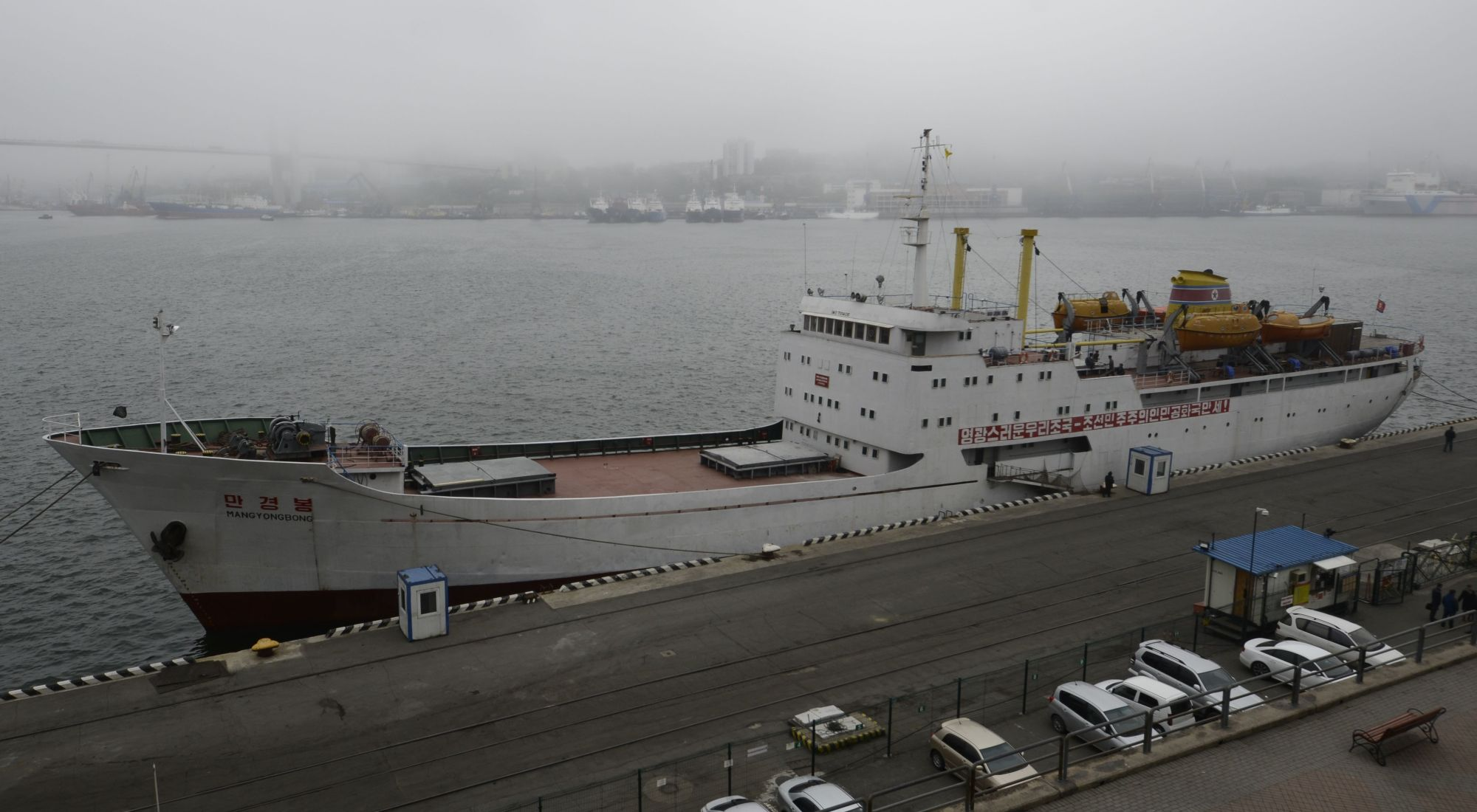 The North Korean ferrye Mangyongbong is docked in the port of the far eastern city of Vladivostok, Russia, Thursday. | REUTERS