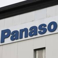 Panasonic is recalling nearly 280,000 battery packs used in one of its tablet PC models. | BLOOMBERG