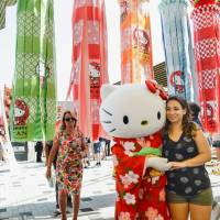Donors to Sanrio crowdfunding get right to 'date' Hello Kitty