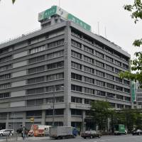 Shoko Chukin Bank, based in Tokyo's Chuo Ward, was reprimanded over shady loans. | KYODO