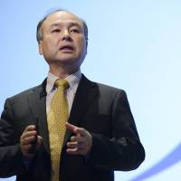 SoftBank secures first capital commitment for multibillion-dollar tech fund
