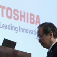 Toshiba considering releasing unaudited full-year earnings