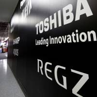 Broadcom, KKR said to be leading bidders for Toshiba's memory chip unit