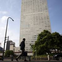 Western Digital offers ¥2 trillion for Toshiba's chip unit