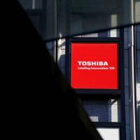 Toshiba tells creditors it remains negative on selling chip unit to Western Digital