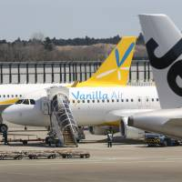 ANA Holdings plans to expand operations of low-cost carrier unit Vanilla Air in Asian markets. | BLOOMBERG