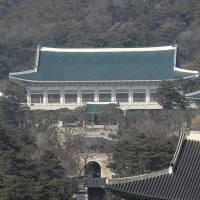 Bye-bye Blue House as South Korea's new president shuns imperial home
