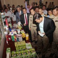 Cambodian raids net 70 tons of bogus cosmetics, ingredients