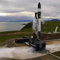 Printed rocket makes history