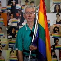 Taiwan's gay marriage ruling raises hopes across Asia