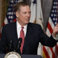 U.S. Trade Rep. Robert Lighthizer, shown in the Eisenhower Executive Office Building on the White House complex during his swearing-in ceremony on Monday, sent a letter to congressional leaders on Thursday starting 90 days of consultations with lawmakers over how to revamp NAFTA with Canada and Mexico. | AP