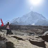 Nepal fetes 64th anniversary of Everest conquest