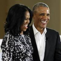 Obama unveils Chicago presidential library-youth center plans